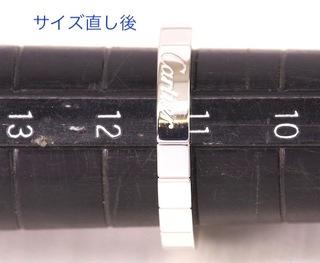 190830ラニエール木内様サイズ直し00001.jpeg