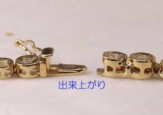 191122テニスブレスレット金具修理00010.jpeg